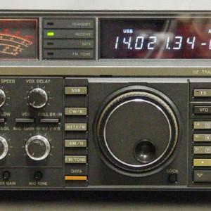 Najprawdopodobniej radio klubu SP9PTG, które używaliśmy. Niestety pamięć zawodzi.